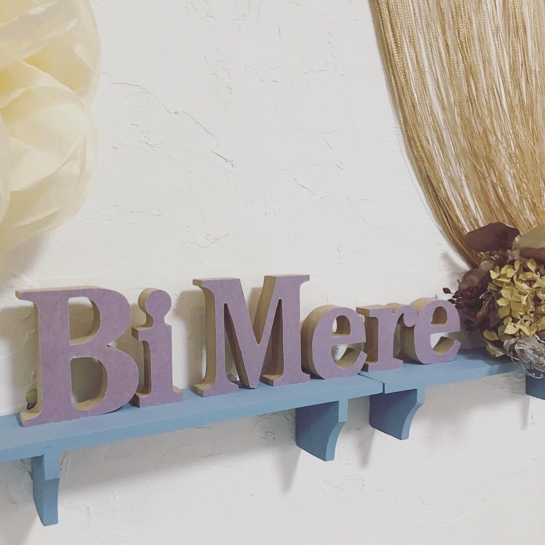 Bi-Mère (ビ・メール)